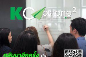 KCAP2_FB