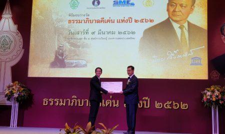 ภาควิชาเศรษฐศาสตร์ขอแสดงความยินดี รศ.ดร.วิษณุ อรรถวานิช ได้รับรางวัล อาจารย์ป๋วย อึ้งภากร ปี 2562 ในฐานะนักเศรษฐศาสตร์รุ่นใหม่ที่มีผลงานทางวิชาการดีเด่นอย่างต่อเนื่อง วันเสาร์ที่ 9 มีนาคม 2562 ณ ธนาคารแห่งประเทศไทย