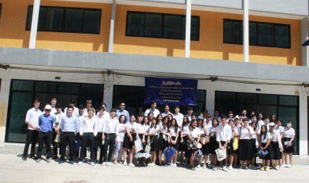 โครงการนำนิสิตไปศึกษาดูงานนอกสถานที่ รายวิชา 01101426 เศรษฐศาสตร์ธุรกิจอสังหาริมทรัพย์ (Real Estate Business Economics) หมู่1 เเละหมู่ 415 ในวันศุกร์ที่ 18 ตุลาคม 2562 เวลา 8.00 – 17.00 น. ณ บริษัท สมาร์ทแลนด์ แอสเสท จำกัด, SCG Experience และSCG HEIM โดยอาจารย์ผู้สอน อ.ดร.ธนสิน ถนอมพงษ์พันธ์ และ ผศ.ดร.สุมาลี พุ่มภิญโญ
