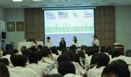 งานแนะแนวการเรียนต่อภายในประเทศและต่างประเทศ  สำหรับนิสิตปริญญาตรี ชั้นปีที่ 3  ของภาควิชาเศรษฐศาสตร์ ทั้งภาคปกติ ภาคพิเศษ และภาคภาษาอังกฤษ ในวันอังคารที่  22 ตุลาคม 2562  เวลา 13.00 – 15.00  น. ณ ห้อง EC5205 อาคารปฏิบัติการ คณะเศรษฐศาสตร์
