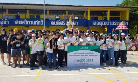 ชุมนุมนิสิตภาควิชาเศรษฐศาสตร์ (ETG) จัดทำค่ายพีวีซี (Pure Volunteer Camp) ระหว่างวันเสาร์ที่ 23 พฤศจิกายน – วันจันทร์ที่ 25 พฤศจิกายน พ.ศ. 2562 ณ โรงเรียนวัดอินทอารี หมู่ที่ 5 บ้านรางหอยขม ต.ลาดบัวหลวง อ.ลาดบัวหลวง จ.พระนครศรีอยุธยา