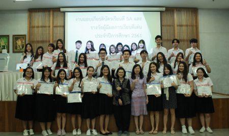 งานมอบเกียรติบัตรเรียนดี (5A) และมอบรางวัลนิสิตผู้มีผลการเรียนดีเด่น ประจำปีการศึกษา 2561 ภาควิชาเศรษฐศาสตร์ คณะเศรษฐศาสตร์ วันพุธที่ 6 พฤศจิกายน 2562 ณ ห้อง EC 5205 อาคารปฏิบัติการคณะเศรษฐศาสตร์ มหาวิทยาลัยเกษตรศาสตร์
