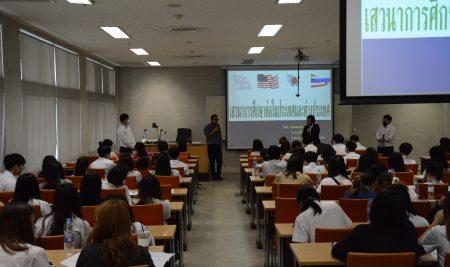 งานแนะแนวการศึกษาต่อภายในประเทศและต่างประเทศ สำหรับนิสิตปริญญาตรี ชั้นปีที่ 3 ภาควิชาเศรษฐศาสตร์    วันอังคารที่  20  ตุลาคม  2563   เวลา  13.00 – 15.00 น. ณ  ห้อง EC 5502  อาคารปฏิบัติการ คณะเศรษฐศาสตร์ มหาวิทยาลัยเกษตรศาสตร์