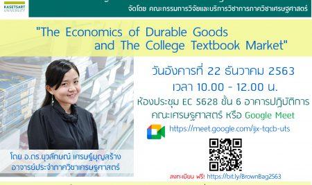 """ขอเรียนเชิญคณาจารย์ นิสิต และผู้สนใจเข้าร่วมสัมมนา Brown Bag Seminar ครั้งที่ 2/2564 ในหัวข้อเรื่อง """"The Economics of Durable Goods and The College Textbook Market"""" โดย อ.ดร.ยุวลักษณ์ เศรษฐ์บุญสร้าง อาจารย์ประจำภาควิชาเศรษฐศาสตร์ ในวันอังคารที่ 22 ธันวาคม 2563 เวลา 10.00-12.00 น. ณ ห้องประชุม EC5628 ชั้น 6 อาคารปฏิบัติการ คณะเศรษฐศาสตร์ มหาวิทยาลัยเกษตรศาสตร์"""